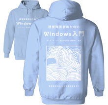 Load image into Gallery viewer, 1990's internet art windows explorer hoodie wave by palm treat
