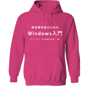 windows hoodie by palm treat