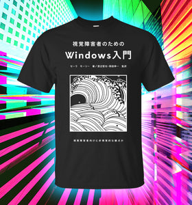 Windows 98 Collection T-shirt *Black*