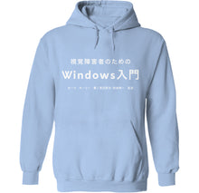 Load image into Gallery viewer, japanese technology hoodie by palm treat