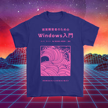 Load image into Gallery viewer, 80's vaporwave retro nostalgia windows computer graphic t-shirt
