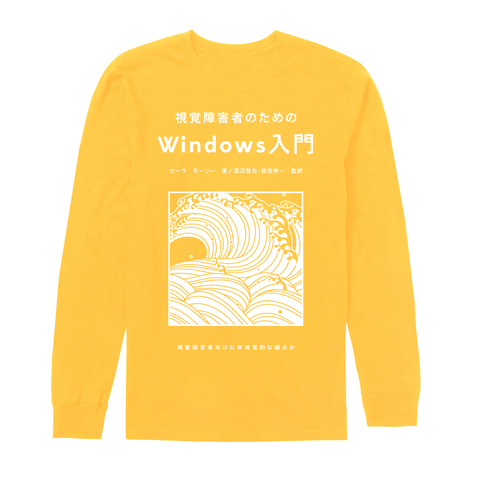 Windows98 Pastel Collection Long Sleeve (Multiple Colors Available)