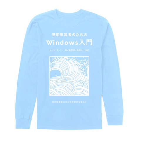UKIYO Windows98 Pastel Collection Long Sleeve (Multiple Colors Available)