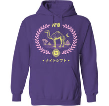 Load image into Gallery viewer, kawaii camel midnight smoke up japanese hoodie by palm treat