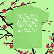 Load image into Gallery viewer, Thot Waifu T-Shirt by palm-treat.myshopify.com for sale online now - the latest Vaporwave & Soft Grunge Clothing