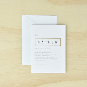 KaiserStyle 'For My Father...' Monochrome Greetings Card - The Love Trees