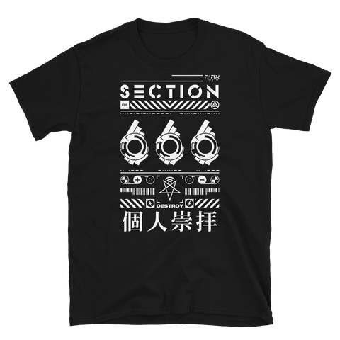 SECTION 666 BUDGET TEE-S-Dustrial