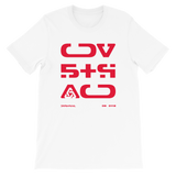 09011E STR UNISEX T-SHIRT-White-XS-Dustrial