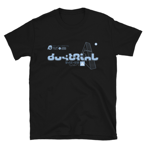 DUSTED32 BUDGET TEE-Black-S-Dustrial
