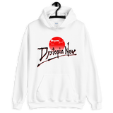 DYSTOPIA NOW HOODIE