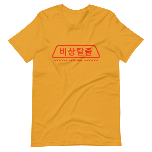 NERFED UNISEX T-SHIRT-Mustard-S-Dustrial