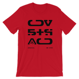 09011E STR UNISEX T-SHIRT-Red-S-Dustrial