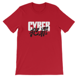 CYBERCRIME 2019 UNISEX T-SHIRT-Red-S-Dustrial