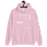 SILICA INT HOODIE