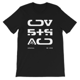 09011E STR UNISEX T-SHIRT-Black-XS-Dustrial