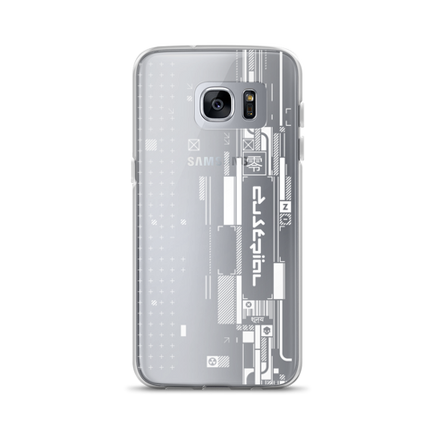 XERODUSTRIAL SAMSUNG CASE-Dustrial-future-fashion-scifistreet-SAMSUNG CASE-Samsung Galaxy S7 Edge-