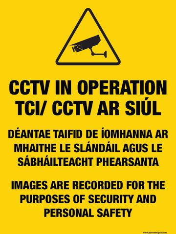 Bilingual CCTV Warning Sign
