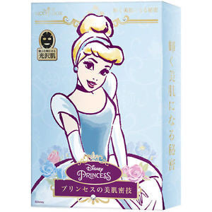 [SEXYLOOK] DISNEY PRINCESS MASK 1PC - CINDERELLA - misstutii