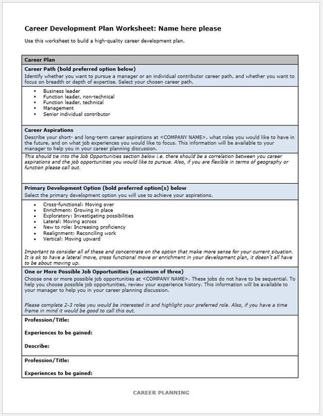 career planning worksheet