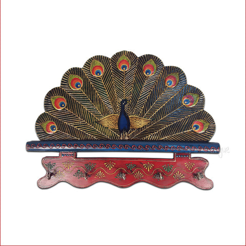 Crafts in Vogue - Cultural Artefact - Dancing Peacock - Key Hanger