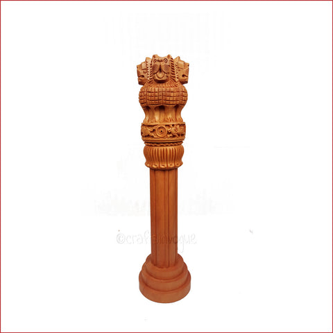 Crafts in Vogue-Dominance of Truth-Carved Ashoka Pillar-Main