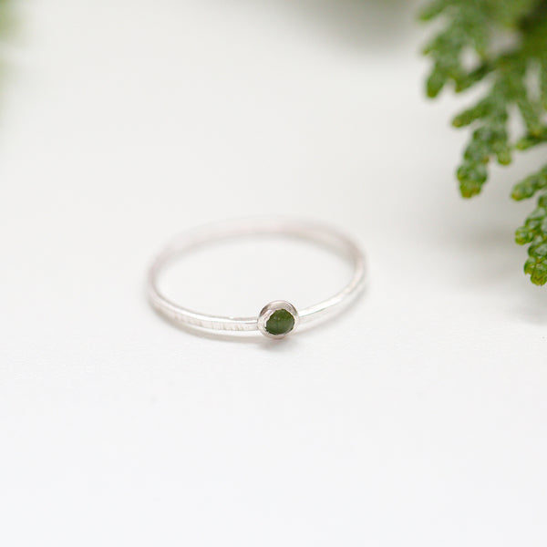 Jade Sterling Silver Gemstone Ring