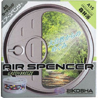 Eikosha Air Spencer AS Cartridge Green Breeze Air Freshener