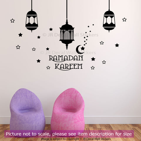 Islamic Wall Art Stickers for the Modern Room Decor