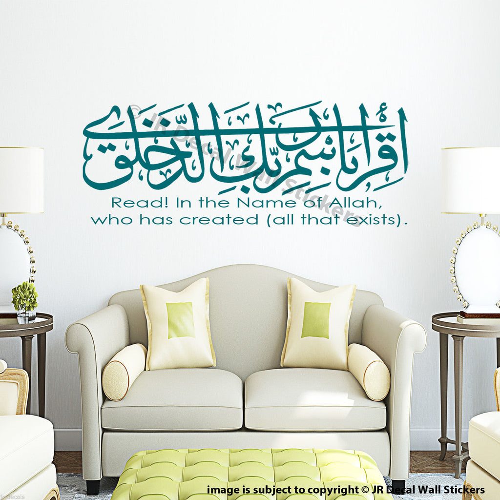 IQRA bismi rabbika- Arabic and English Islamic Wall Art