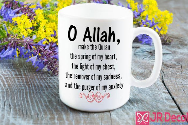 Dua Printed Islamic Mug for Muslim Novelty Eid Gift