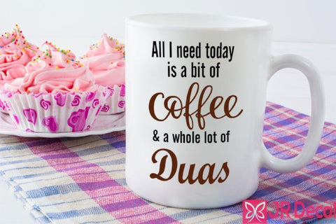 Islamic mug Morning coffee mug Muslim gift Quote printed mug D15