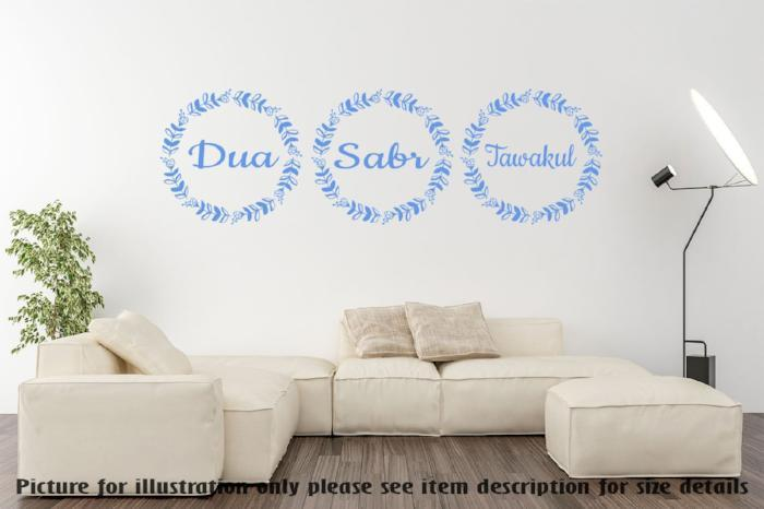 dua sabr tawakul islamic quote muslim room decor removable