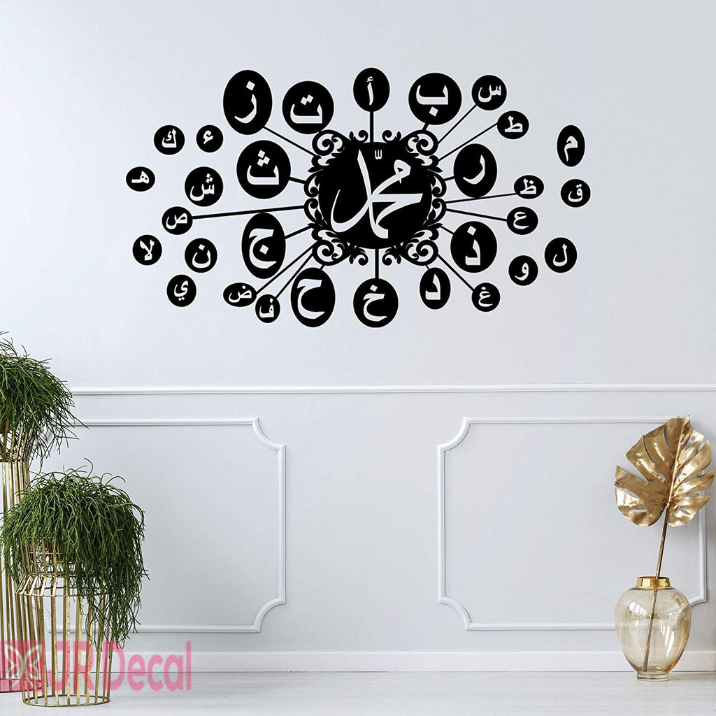 Prophet Muhammad Islamic Calligraphy Wall Stickers