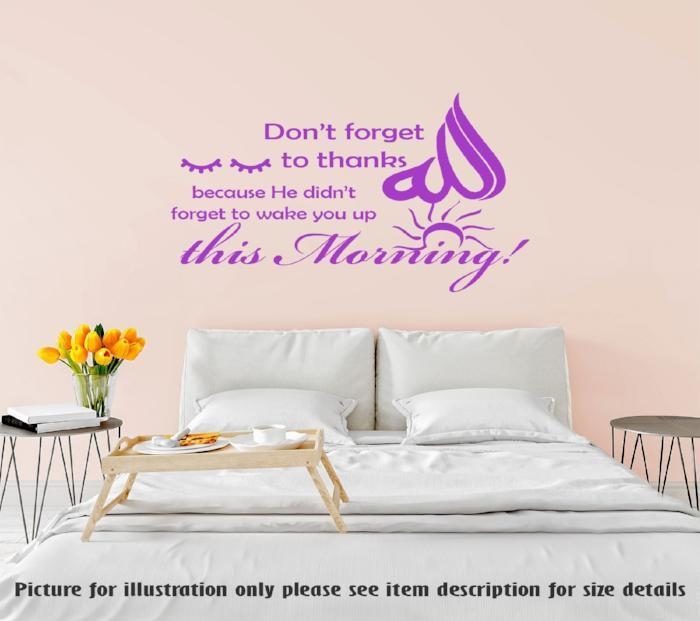Don't forget to thanks Allah Islamic Wall Art Sticker