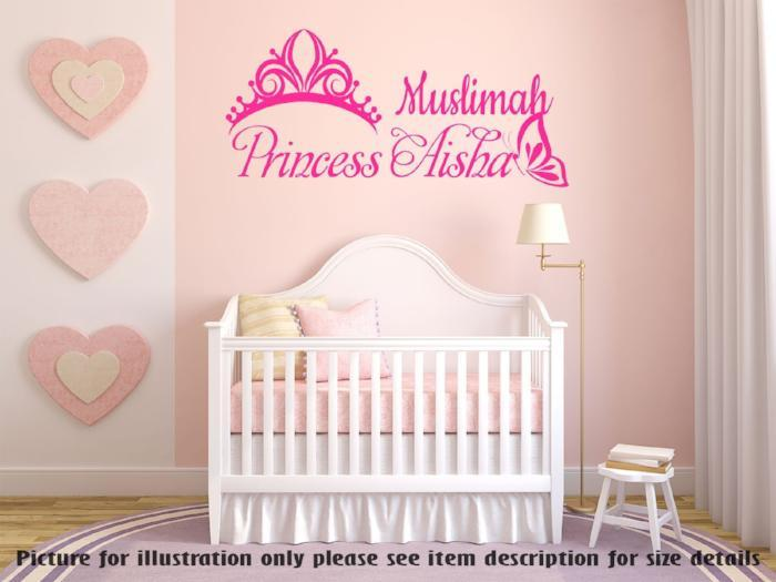 Personalised Name Islamic Wall Art Sticker