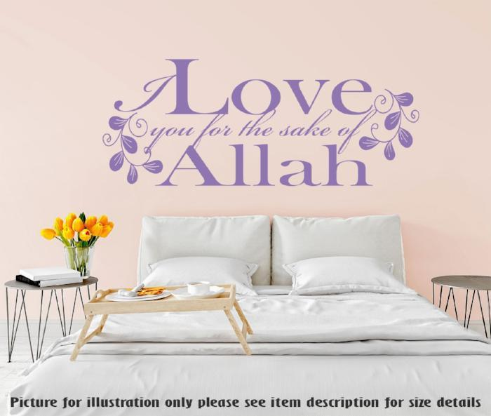 """I Love you"" Romantic quote wall art for Muslim Couple"