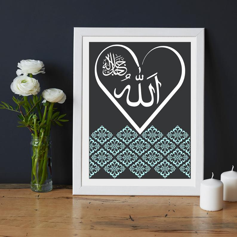 Allah name in Heart shape Islamic Picture Frame