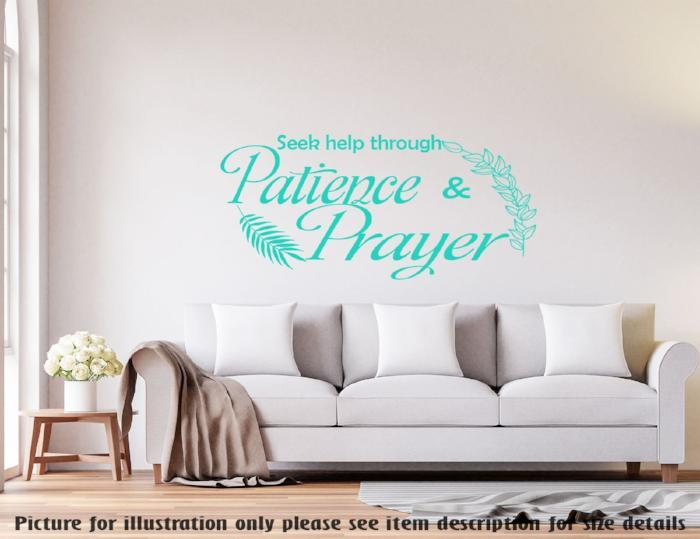 Seek help through patience and prayer Islamic Wall Art Sticker