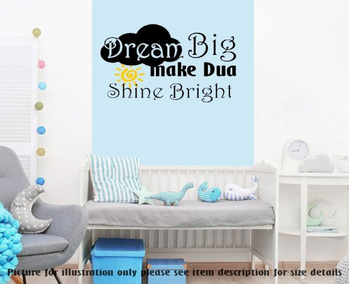 Dream Big Make Dua Shine Bright Wall Art