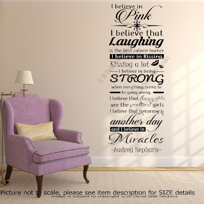 Inspirational quotes wall art