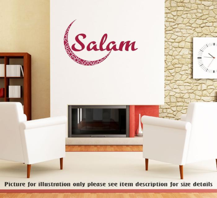 Salam with half floral Moon Islamic Wall Art Sticker