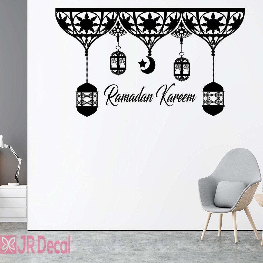 Ramadan Kareem & Lamp printed Islamic Wall Art
