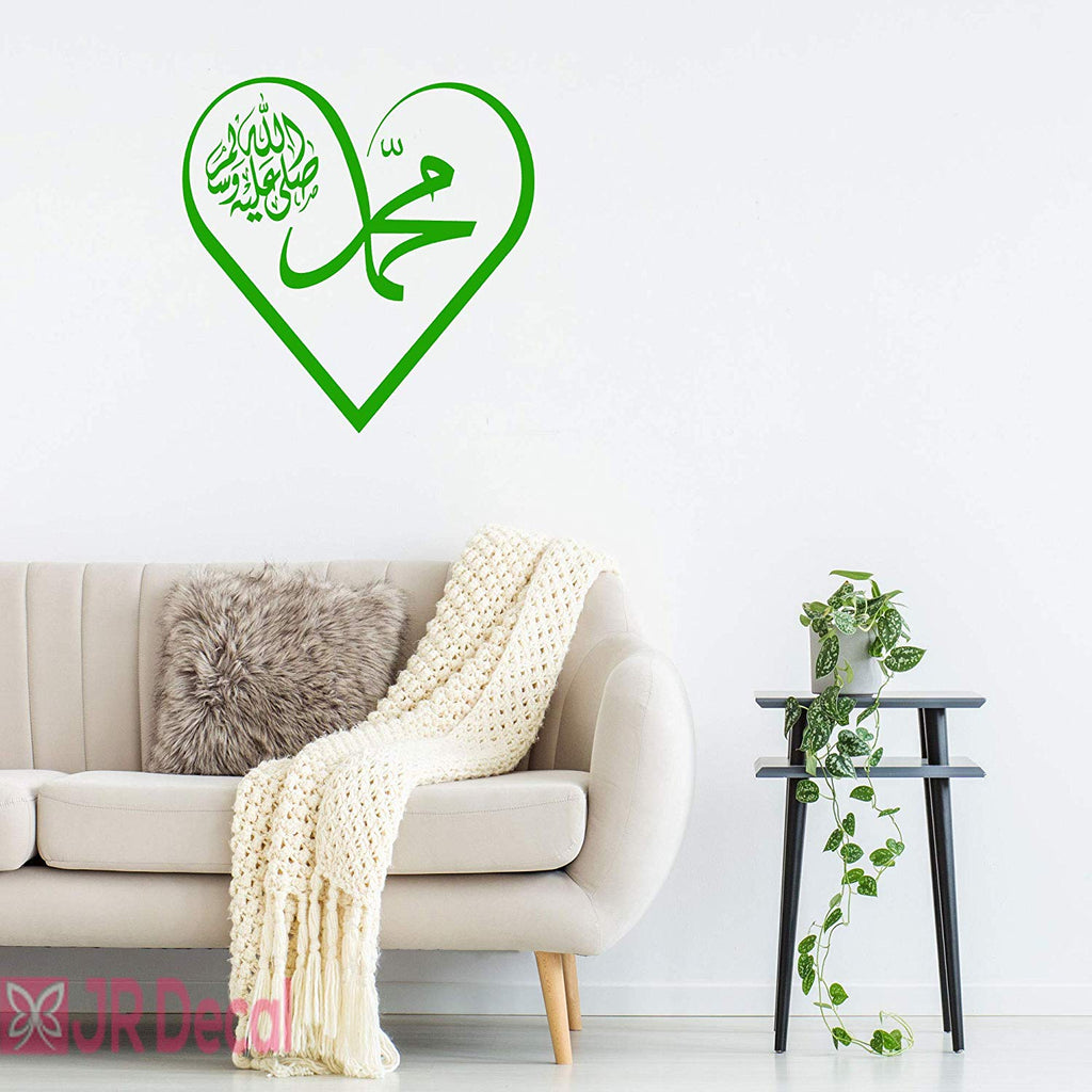 Muhammad (PBUH) name Heart shape Islamic Wall Art