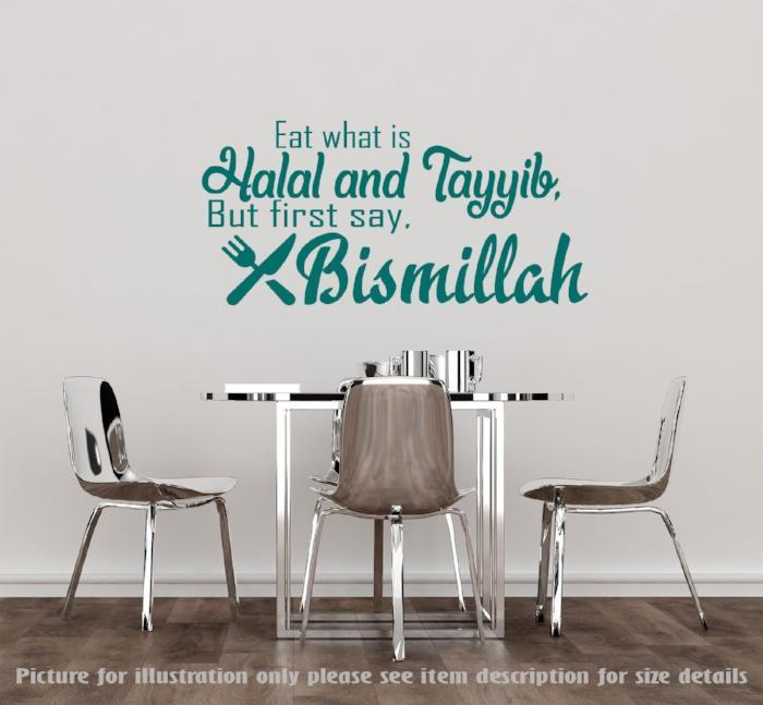 Eat what is Halal and Tayyib wall art