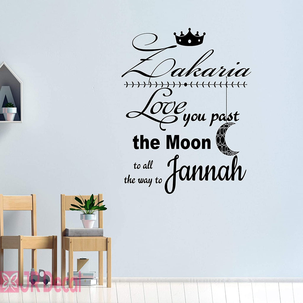 Personalized Boy name Islamic Quote wall stickers