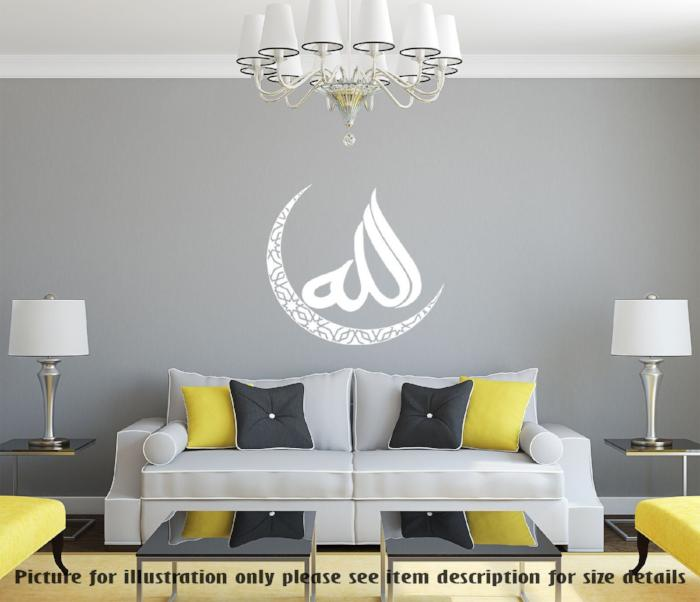 Allah with Islamic Moon Vinyl Wall Stickers Islamic Wall Decals Eid Ramadan Gift