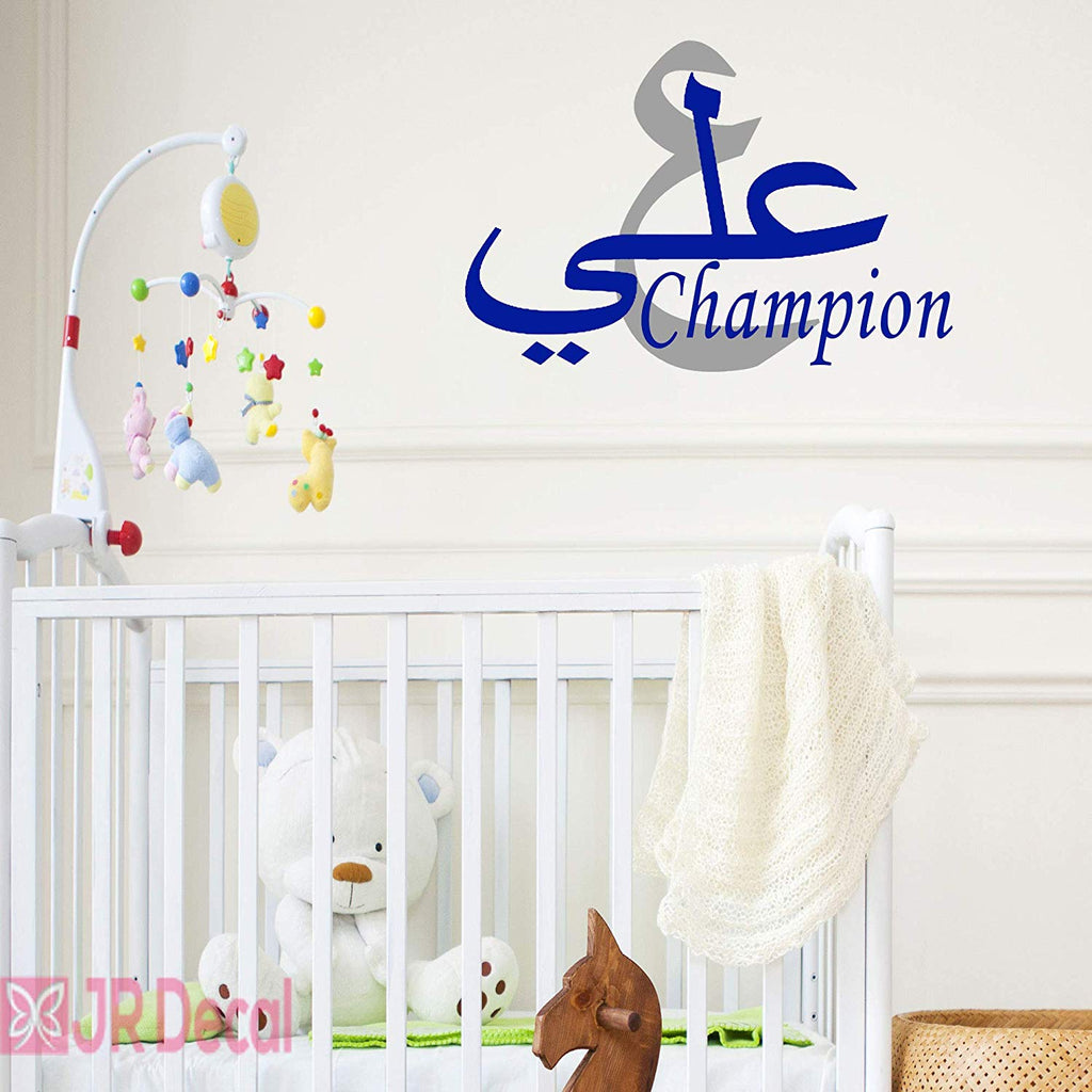 Islamic Boy name wall decals Personalized wall stickers