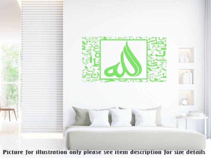 Allah Islamic Wall Stickers Removable Vinyl Wall Decal