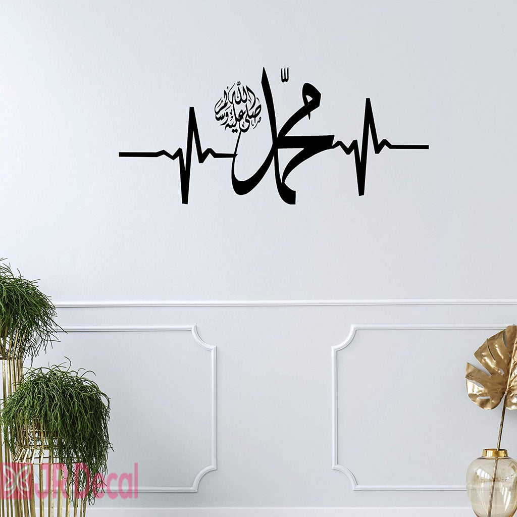 Prophet Muhammad Islamic Calligraphy vinyl Wall Stickers