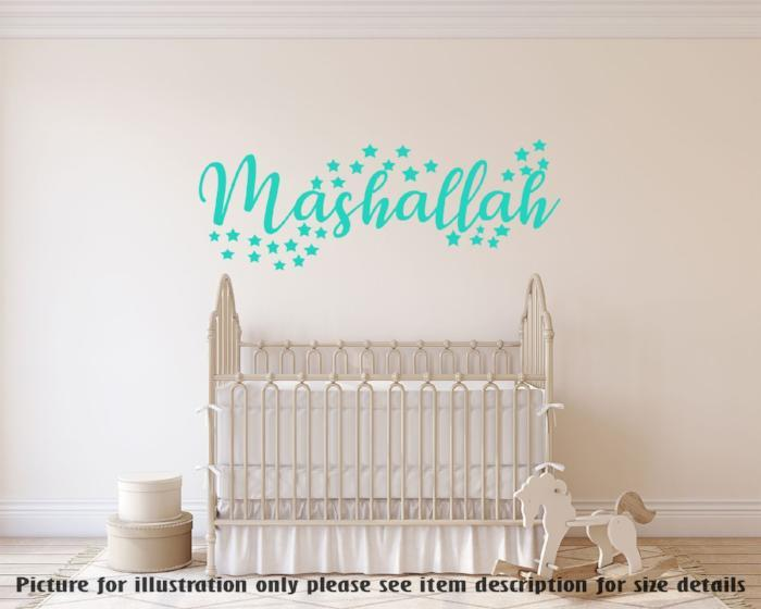 Mashallah Islamic Wall Art Sticker